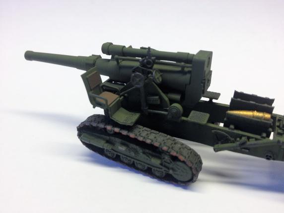 20,3cm Haubitze 503/5(r)